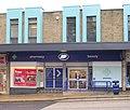 Boots - Main Street - geograph.org.uk - 1594531.jpg