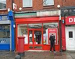 Borough Road Post Office, Seacombe.jpg