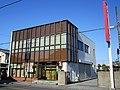 Boso Shinkumi Bank Machibo Branch.jpg