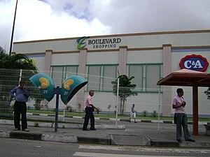 Boulevard Shopping Feira de Santana - Image: Boulevardshopping