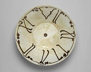 Islamic calligraphy - Bowl with Kufic Calligraphy, 10th century. Brooklyn Museum