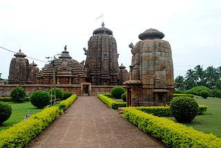 Hindu temple of Shiva in Bhubaneswar