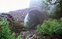 фото армения капан