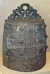 British Museum Houma Bo.jpg