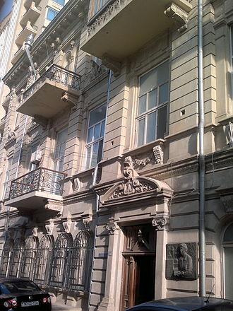 Sara Ashurbeyli - House in Baku, where Ashurbeyli lived