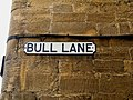 Bull Lane street sign - geograph.org.uk - 1408727.jpg
