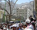 Bureau of Education in Taiz - مكتب التربية بتعز - panoramio.jpg