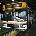 Busabout - Volgren bodied MAN SL202 08.jpg