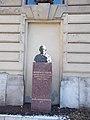 Bust of Gábor Döbrentei by Márta Lesenyei (2001). - Döbrentei St., Tabán, 2016 Budapest.jpg