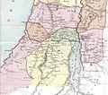 Butler Palestina B.jpg