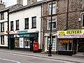 Buxton Post Office - geograph.org.uk - 1815987.jpg