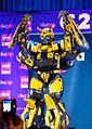 C2E2 2014 Contest - Bumblebee (14128939913).jpg