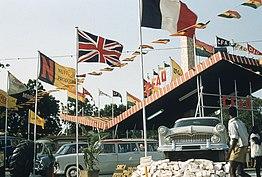 CFAO Ghana - WikiVisually
