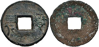 Chinese round coins, Eastern Zhou dynasty - Warring States Period. Circa 300-220 BCE. Four Hua (Si Hua , 30mm, 6.94 g). Legend Yi Si Hua ([City of] Yi Four Hua). CHINA, Eastern Zhou dynasty - Warring States Period. State of Qi. City of Yi. Circa 300-220 BC.jpg