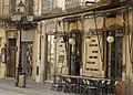 Caffè Guglielmo (2305672374).jpg