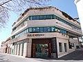 Calafell - Biblioteca Ventura Gassol.jpg