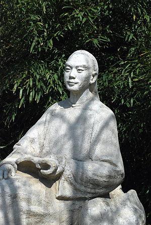 Cao Xueqin - Image: Cao Xueqin