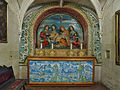 Capilla del Ángel Custodio. Catedral de Córdoba.jpg