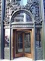 Carson, Pirie, Scott and Company Building 1 South State Street entrance closeup 2.jpg
