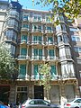 Casa Santurce P1330888.JPG