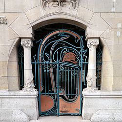 Gate Wikipedia