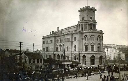 A view of the center of Skopje in the 1930s. Centarot na Skopje pred zemjotresot.jpg