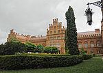 Резиденція буковинських митрополитів у Чернівцях