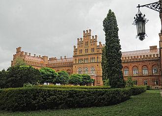 Residence of Bukovinian and Dalmatian Metropolitans - Image: Cernauti Residentia 06