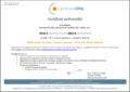 Certificat exemple MOOC GdP8.png