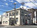 Chūgoku Bank Niwase Branch.jpg