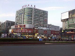 District in Hunan, People