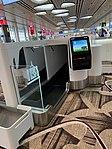 Changi Airport - Terminal 4 - Departure.jpg
