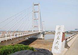 Changxing Island Bridge, Dalian, China.jpg