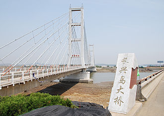 Changxing Island, Dalian - The island is accessed by crossing Changxing Island Bridge, beside which can be seen a suspension bridge for pedestrians