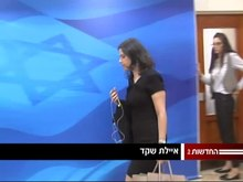 File:Channel 2 - Ayelet Shaked.webm