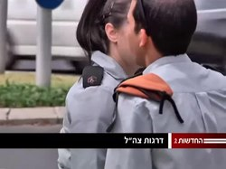 File:Channel 2 - IDF Ranks.webm