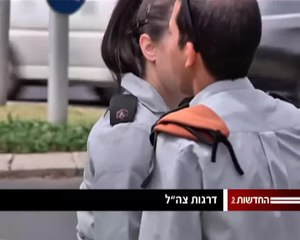 קובץ:Channel 2 - IDF Ranks.webm