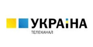 Ukraine (TV channel) - Logo Channel Ukraine until October 2006 - June 2010