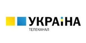 Ukraine (TV channel) - Logo Channel Ukraine until October 2006 - June 2010
