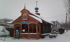 Chapel of the Intercession of the Virgin in Tyumen 3.jpg