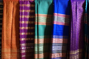 Sarong - Sarung denotes a length of fabric as a garment.