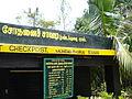Check post at Mundanthurai forest range.JPG