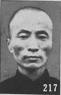 Chen Guofu Chinese politician