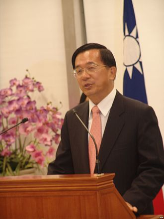 Democratic Progressive Party - Former President Chen Shui-bian, the first DPP president (2000-2008)