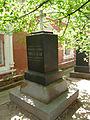 Cherkasskaya M.N. grave.jpg