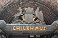 Chilehaus (Hamburg-Altstadt).Portal A.Detail.29133.ajb.jpg