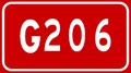 China Highway G206.png