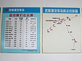 China IMG 3176 (29736715655).jpg