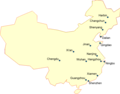 China Sub-provincial cities.png