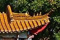 Chinagarten Zürich 2015-09-08 16-15-05.JPG